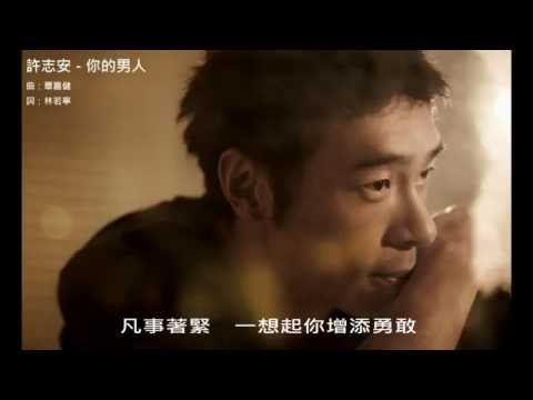 All Tracks - Andy Hui