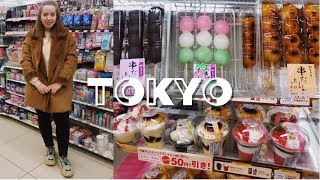 Что едят японцы? Еда в Японии. Family mart in Japan