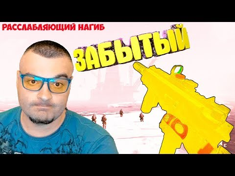 ЗАБЫТАЯ ПУШКА  на РМ  Warface thumbnail