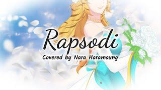 【歌ってみた】Rapsodi - JKT48【Nara Haramaung】