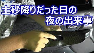 7月18日、神奈川ではバケツをひっくり返したような土砂降りでした。 帰...
