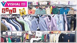 Vishal Mega Mart | Store tour and offers | cheap stuffs