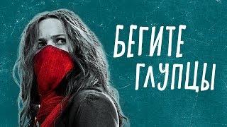 ХРОНИКИ ХИЩНЫХ ГОРОДОВ - обзор фильма. Питер Джексон и Чип и Дэйл.