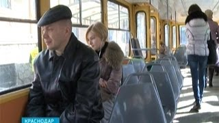 Проезд в краснодарском транспорте может стать дороже