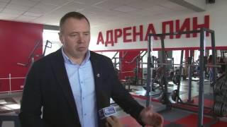 В Пинске открылся новый фитнес-клуб «Адреналин»