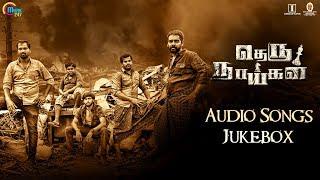 Theru Naaigal | Audio Songs Jukebox | Appukutty | Imman Annachi | Harish Sathish |  Tamil Movie