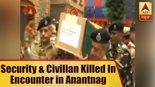 J&K: Security Personnel, Civilian Killed In An Encounter in Anantnag | ABP News