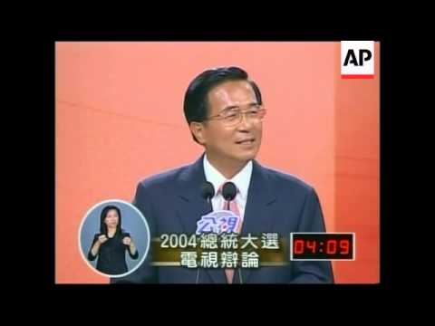 Taiwanese presidential candidates in televised debate