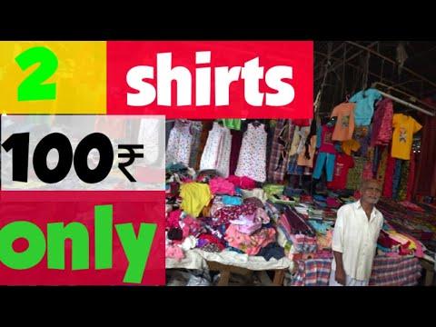 Cheapest Dress Market At Coimbatore.. Sunday Market Tamilnadu 