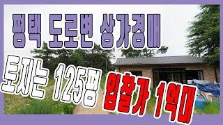 [부동산추천] 경기도 …