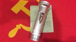 Радянський стратегічний ліхтар ФКБ-1 , 1975 року. Кишеньковий ліхтар ФКБ-1, зроблено в СРСР.