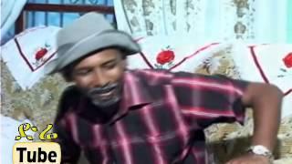 Amharic comedy