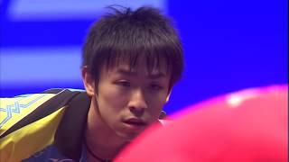 【グランドファイナル2016】男子シングルス1回戦 丹羽孝希vs樊振東(中国)