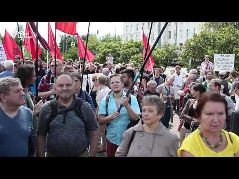 Митинг российских ученых
