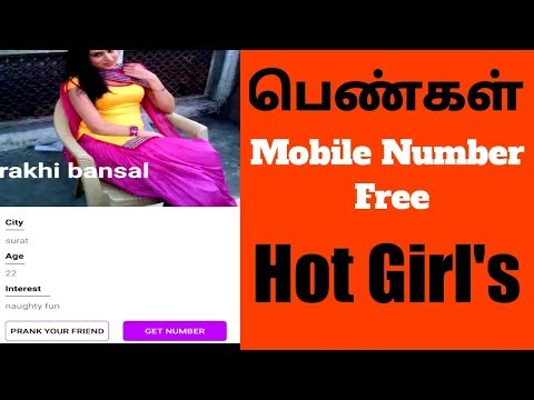Get Hot Girl's Whatsapp Number With Live Chatting In Tamil   Playstore App பெண்கள் நம்பர்😯😯