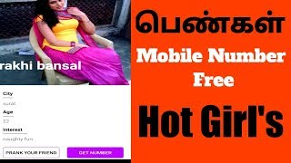 Tamil Girl Whatsapp Namber