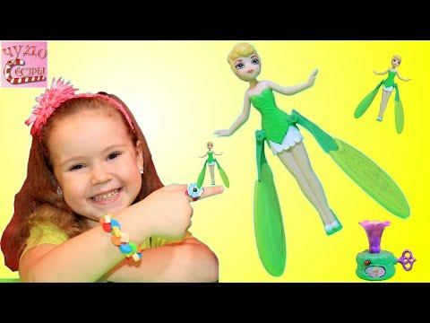 Летающая фея. Дисней Фея Динь Динь. Обзор игрушки. Disney Fairies.