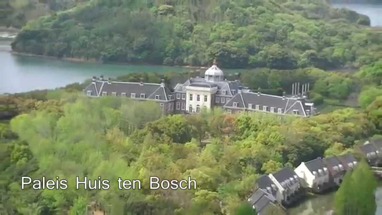 Japan huis ten bosch youtube for Huis ten bosch hague