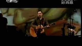 Matt Redman - Heart of Worship - Live! (中文字幕)