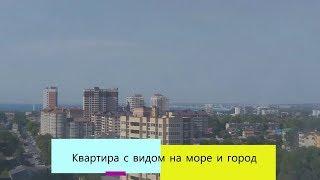 """№42 Продается квартира-студия в ЖК """"УЮТНЫЙ"""" город Анапа"""