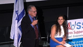 Alan Dershowitz with Students Supporting Israel at Columbia University