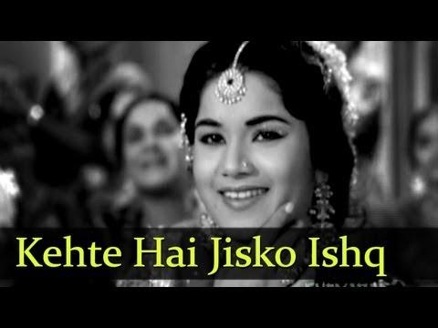 Kehte Hai Jisko Ishq  Qawwali  Shamshad Begum  Aaj Aur Kal  Bollywood Old Songs