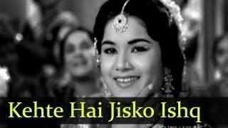 Kehte Hai Jisko Ishq - Qawwali - Shamshad Begum - Aaj Aur Kal - Bollywood Old Songs