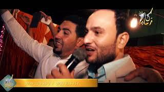 محمود شكري وسامر الموصلي حفل ال ابو النيع ( كان زمان ) 0788154154 - 0799339662