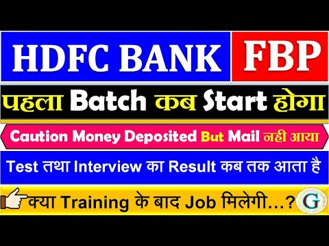 hdfc-bank-future-banker-programs-important-doubt-in-hindi