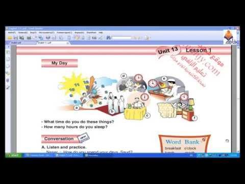 انجليزي الصف الأول متوسط الفصل الدراسي الثاني unit13 lesson1 pages43- 44