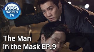 The Man in the Mask | 복면검사 EP.9 [SUB:KOR, ENG, CHN, MLY, VIE, IND ]
