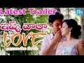 Ishq Wala Love Movie || Telugu Theatrical Trailer Hd || Adinath Kothare   Sulagna Panigrahi video