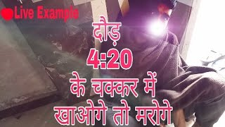 young boys diet par Dhyan De / Army Running tips Hindi/ Army & govt. jobs
