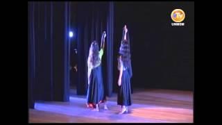 FUNCIÓN DE GALA POR LOS 50 AÑOS DEL BALLET SAN MARCOS