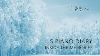 Inside The Memories -  Winter Sonata 겨울연가 (冬季戀歌)