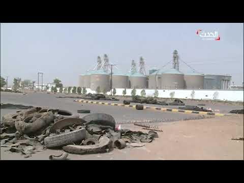 قوات الشرعية اليمنية تسيطر على مداخل الحديدة