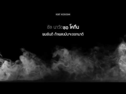 [Karaoke/Thaisub] LeeSSang(리쌍) - Pursuing The Happiness(행복을 찾아서)