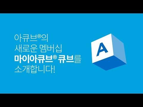 korejska aplikacija za upoznavanje internetske stranice za pronalaženje besplatnih kanada