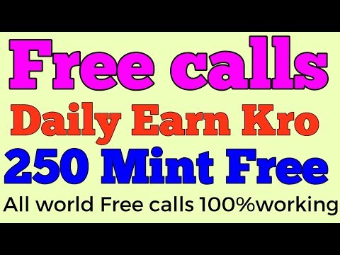 Best free call app 100% working app follow This My Tips & 250 Minute Everyday Earn