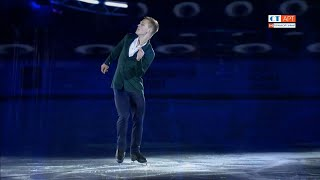 Mikhail Kolyada In Love with Figure Skating show EX 07 11 2020