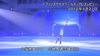 28日から新横浜スケートセンター(横浜市港北区新横浜)で始まるアイ...