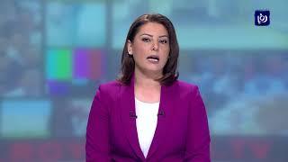 الأردن يرفض قرار الاحتلال حول البعثة الدولية في الخليل