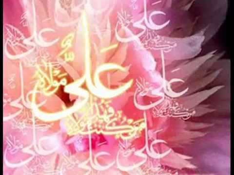 Song for Imam Ali 'a w/ English subs