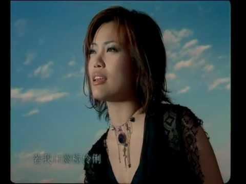 容祖兒 Joey Yung《爭氣》[Official MV] - YouTube
