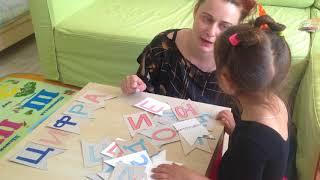 Бесплатное развитие для малышей, урок 16 - Чтение, изучаем звук ''Ц''.