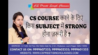 CSEET/ CS Executive/ CS professional / best cs classes / face to face /pen drive