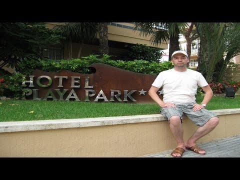 ИСПАНИЯ, КОСТА ДОРАДА, г. САЛОУ, отель Playa Park