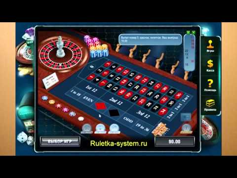 Рулетка в онлайн казино, реальный отзыв - секрет успеха, правда или мошенничество