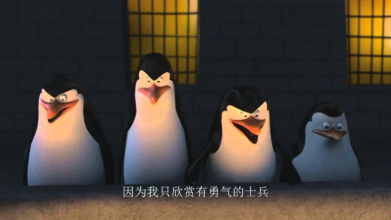 Download Penguins Of Madagascar 2014 English Movies 720p