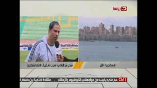 استاد بلدنا | لقاء مع مدربي الفريقين الاتحاد والسكة الحديد...كاس مصر